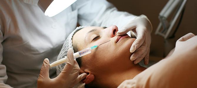 Botox Uygulaması (Botulinum Toksin)